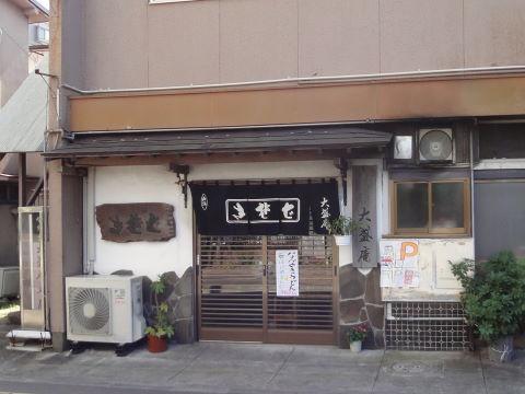 20091004_大盛庵0004.JPG