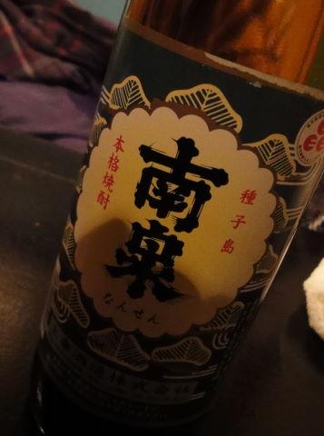 20100122_Mori0001.JPG