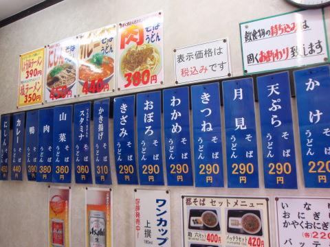 20090906_京都0002.JPG