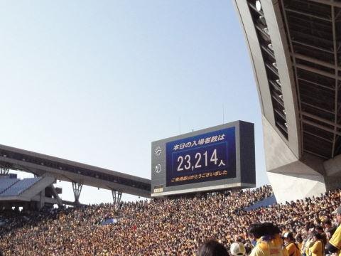20100404_鹿島戦0015.JPG