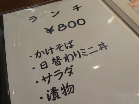 20100224_なごみ0003.JPG