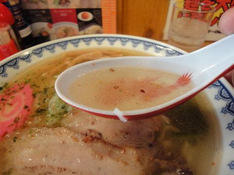 2010-12-21_りゅうぞう0005.JPG