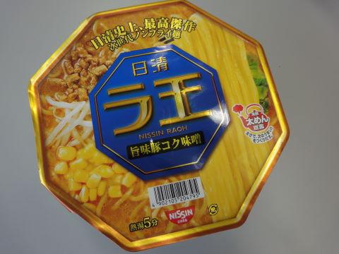 2010-10-22_ラ王0001.JPG