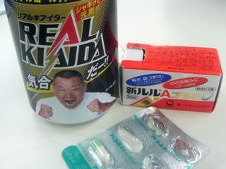0413鼻風邪1