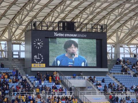 20081206_草津戦0015.JPG