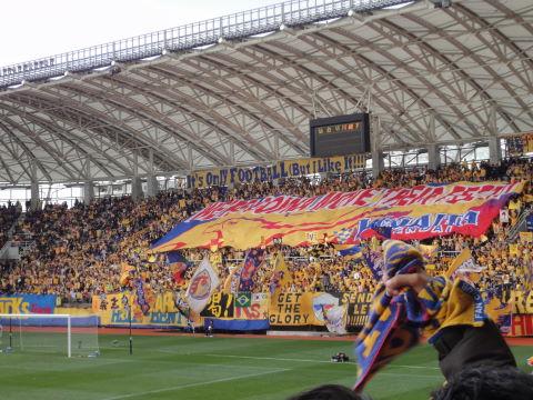 20091212_天皇杯準々決勝0005.JPG