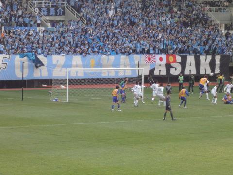 20091212_天皇杯準々決勝0006.JPG