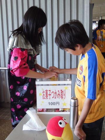 20090920_栃木戦0026.JPG
