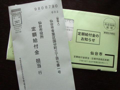 20090508_大盛庵0007.JPG