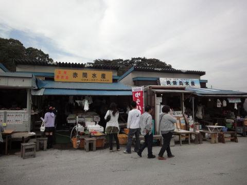 2010-10-17_塩釜0001.JPG