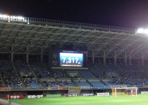 20100908_ナビスコ磐田戦0007.JPG