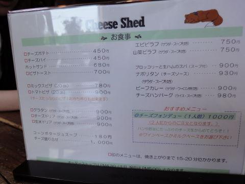 20100606_蔵王ハートランド0001.JPG