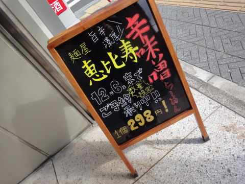 2010-11-28_散歩0002.JPG