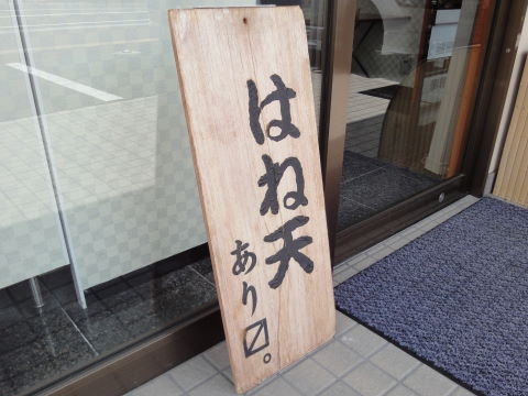 20100502_水野0001.JPG