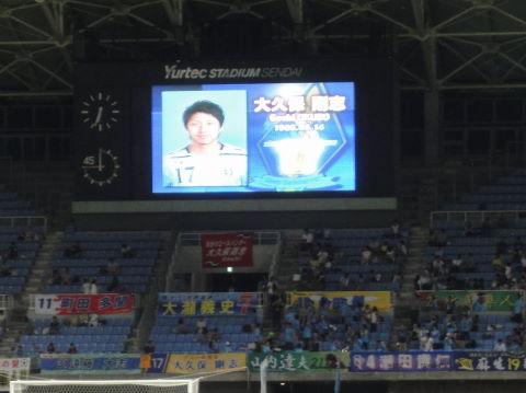 20100905_天皇杯2回戦0003.JPG