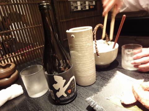 20100929_焔蔵0007.JPG
