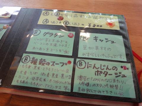20100819_南町通カフェ0002.JPG