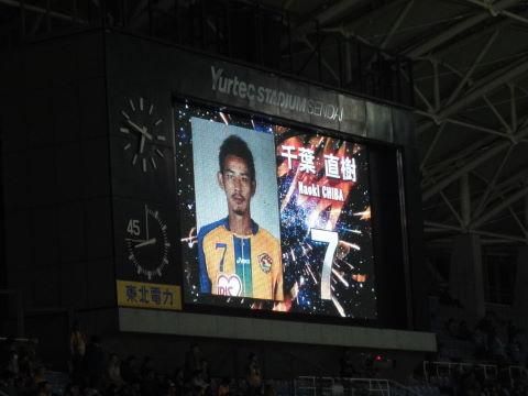 2010-11-14_磐田戦0020.JPG