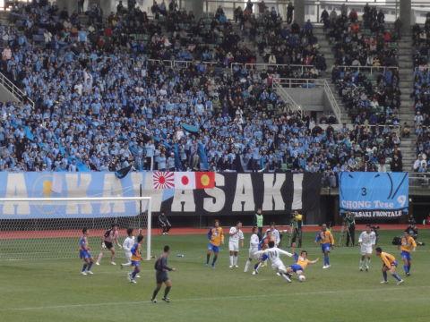 20091212_天皇杯準々決勝0011.JPG
