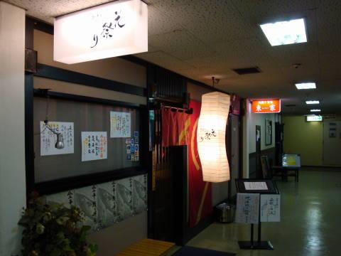 20081006_花祭り0001.jpg