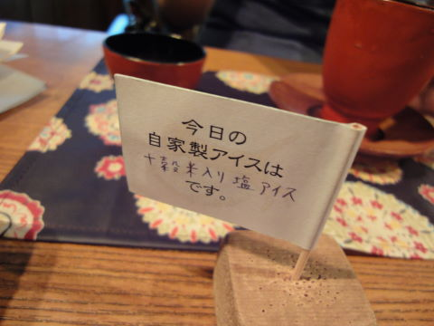20101002_楽天ハンモック0010.JPG
