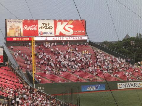 20100706_ロッテ戦0003.JPG