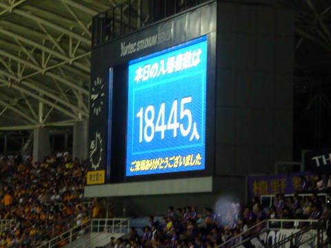 20080810_広島戦0009.jpg