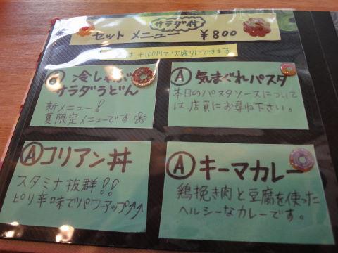 20100819_南町通カフェ0003.JPG