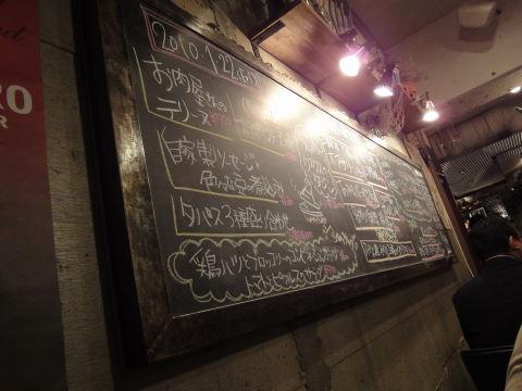 20100122_FUMO0004.JPG