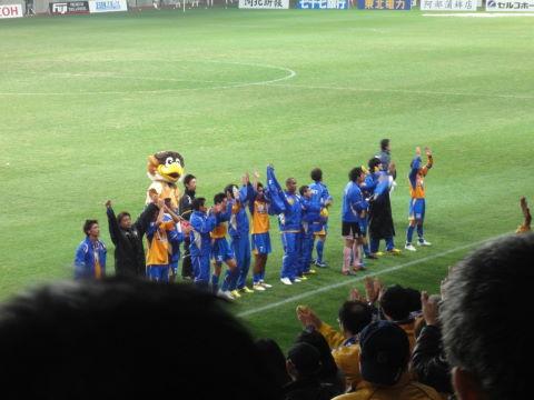 2010-11-14_磐田戦0022.JPG