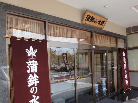20100502_水野0002.JPG