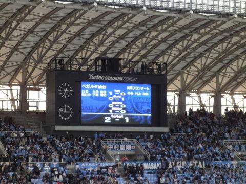 20091212_天皇杯準々決勝0014.JPG
