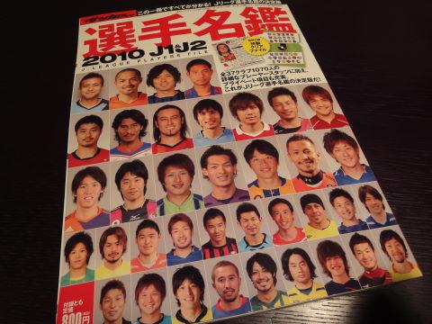 20100221_サカマガ0001.JPG