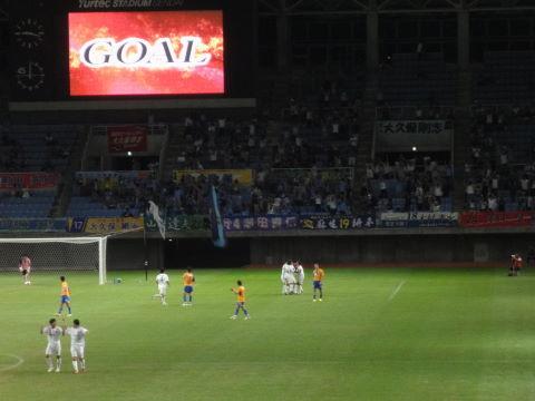 20100905_天皇杯2回戦0006.JPG