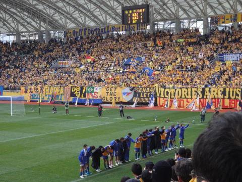 20091212_天皇杯準々決勝0015.JPG