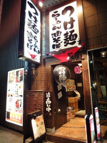 20101201_政宗0006.JPG