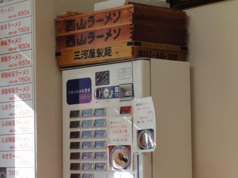 20100105_誠和0003.JPG