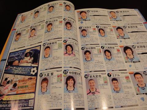 20100221_サカマガ0003.JPG