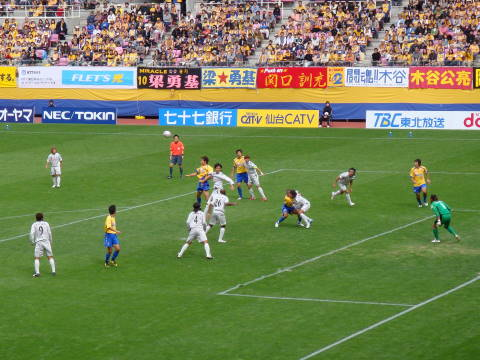 20080928_水戸戦0002.jpg