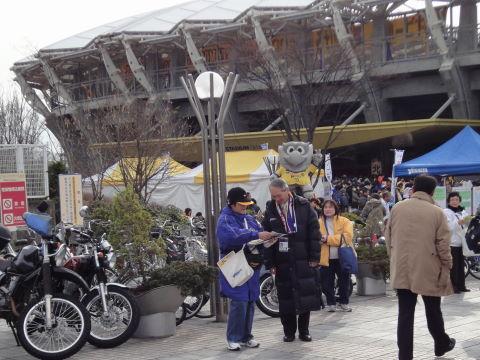 20091205_愛媛戦-優勝0001.JPG