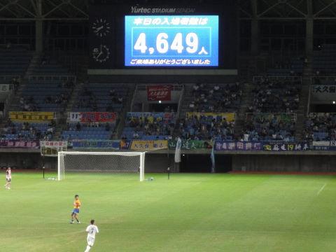 20100905_天皇杯2回戦0010.JPG