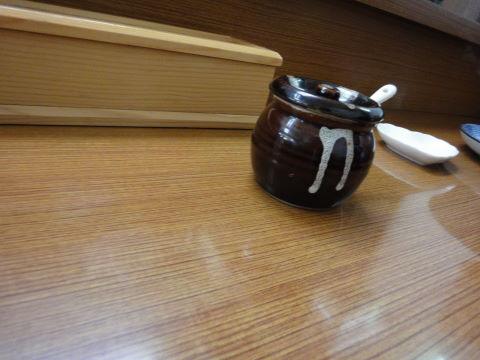 20100105_誠和0006.JPG