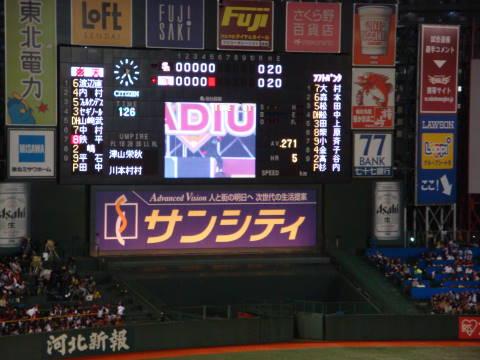 20081007_今季最終戦0003.jpg