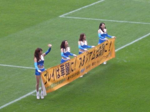 20090927_熊本戦0005.JPG