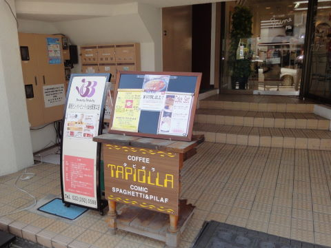 20091016_タピオラ0001.JPG