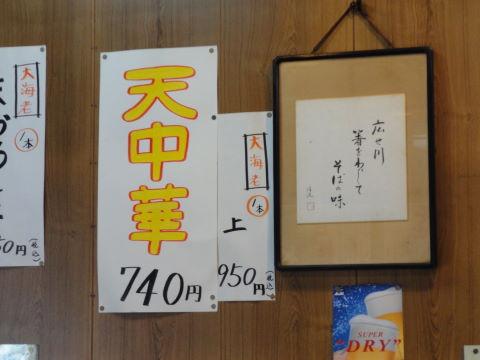 20091109_ベガルタ昇格0001.JPG