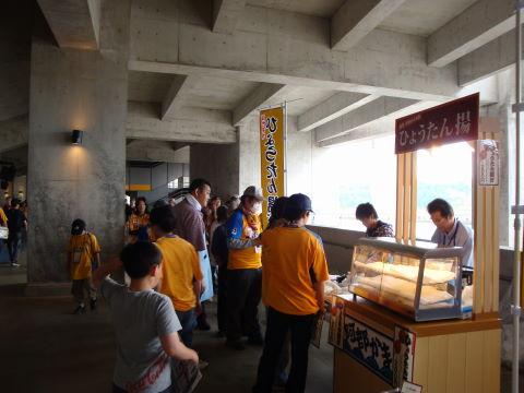 20090505_福岡戦0004.JPG