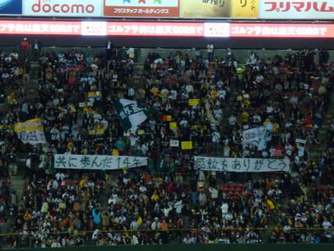 20081007_今季最終戦0005.jpg