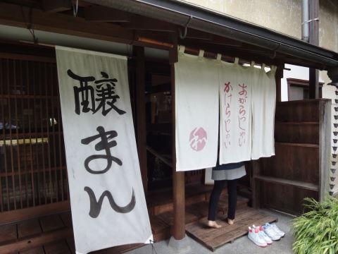 20100925_腰掛庵0001.JPG
