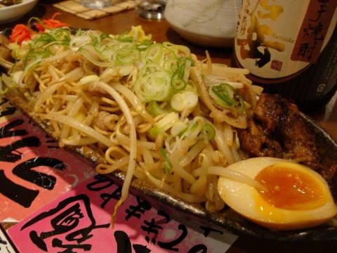 20081024_おっぺしゃん0009.jpg